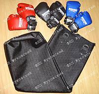 Боксерская груша Элит 1,0 м, d 24  КИРЗА + перчатки BOXER