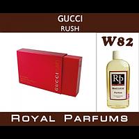 Духи на разлив Royal Parfums W-82 «Rush» от Gucci