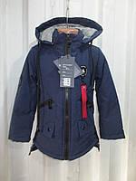 Куртка на мальчика с наушниками весна/осень р(116-140)