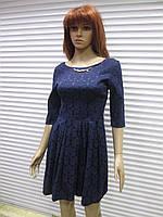 Женское платье синего цвета с декольте и пышной юбкой р.44