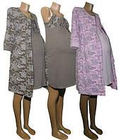 Обновление ассортимента комплектов для будущих мам - встречайте серию Fashion Mama от УКРТРИКОТАЖ!