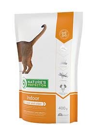 Nature's Protection Indoor Сухой корм для взрослых кошек с домашним образом жизни, от 1 года и старше, 400г