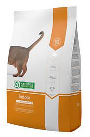 Nature's Protection Indoor Сухой корм для взрослых кошек с домашним образом жизни, от 1 года и старше, 7кг