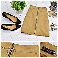 Стильная замшевая женская мини-юбка