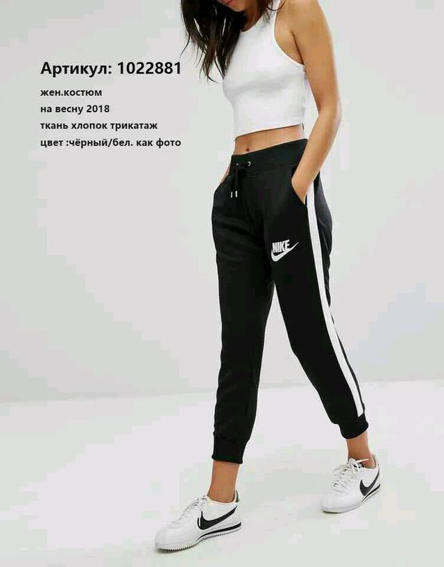 5c17e4ea Женский спортивный костюм Nike (реплика) 1022881 1 черно-белый код ...