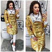 Куртка-пальто,Хит-продаж,демисезонная (арт. 1002)  золото с серебром