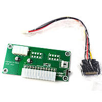 Синхронизатор запуска, стартер двух блоков питания БП ATX 24Pin. Питание SATA или Molex 4 Pin.