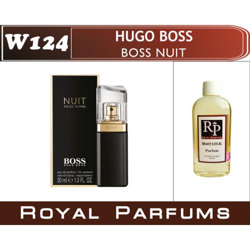 Духи на разлив Royal Parfums W-124 «Boss Nuit» от Hugo Boss