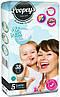 Детские подгузники Poopeys Premium Comfort 5 ( 11-25 кг) 38 шт