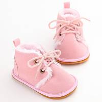 Пинетки ботинки для девочки  13 см.