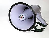 Ручной мегафон рупор HW-20B дальность 200м