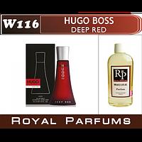 Духи на разлив Royal Parfums W-116 «Deep Red» от Hugo Boss
