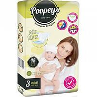 Подгузники Poopeys Premium Comfort - 3 Midi (46 шт) 4-9 кг