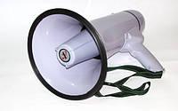 Очень громкий мегафон  HW-20B