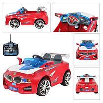 Детский Электромобиль BMW М 1235 на Солнечной батареи + Д/У. Плавный пуск. Время езды до 5 часов!!!, фото 2