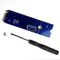 Плата расширения Riser USB для M.2
