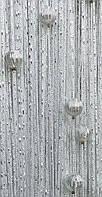 Шторы нити  дождь с бусинами белые