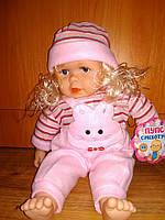 Лялька-реготун, рожева