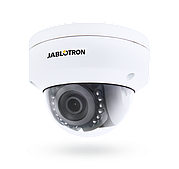 JI-111С купольная ІР видеокамера (2Мп, IP67)