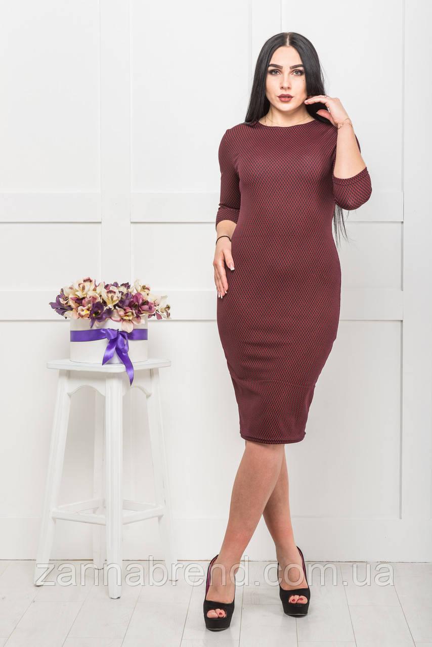 2be6cb001de Женское платье футляр с рукавом три четверти