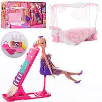 Игровой набор 2 в 1, Мебель для куклы Спальня и Кукла для покраски волос - набор парикмахер стилист, 66875
