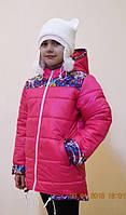 """Детская демисезонная курточка для девочки """"Брэнда"""" малиновый 98-116 р."""