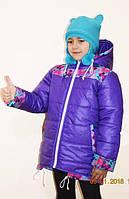 """Детская демисезонная курточка для девочки """"Брэнда"""" фиалка 98-116 р."""