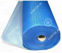 Vertex Сетка стеклотканевая для стяжки пола 145 г/м2