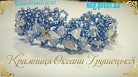 Браслет с натуральными камнями- голубой агат.