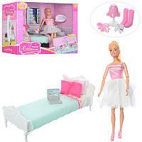 Мебель для куклы Спальня и Кукла шарнирная 29 см, аксессуары, 99051