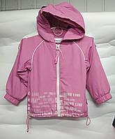 Детская куртка-ветровка Frend