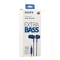 Наушники Sony 650MT / mic
