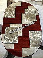 Овальной ковер турецкого производства