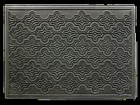 Welcome Резиновый коврик Восход (44х62 см)