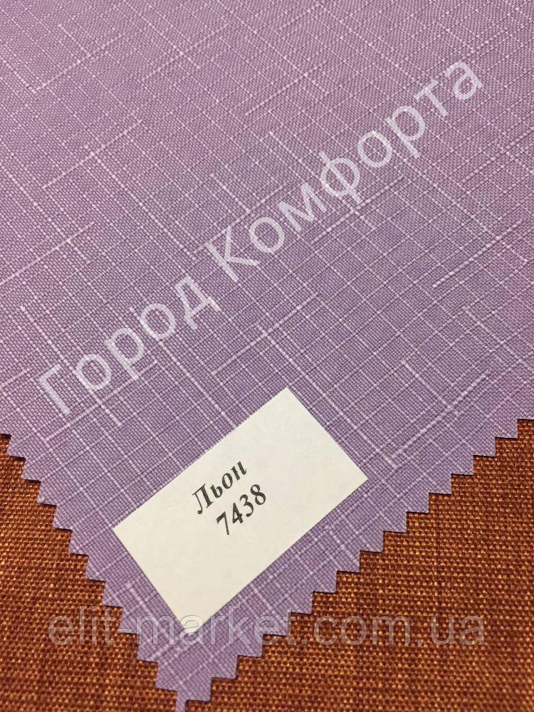 Ткань для рулонных штор LEN 7438