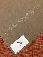 Ткань для рулонных штор LEN 7439