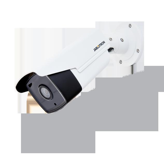 JI-112C цилиндрическая IP камера (2Мп, IP67), фото 1