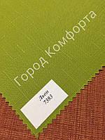 Ткань для рулонных штор LEN 7383
