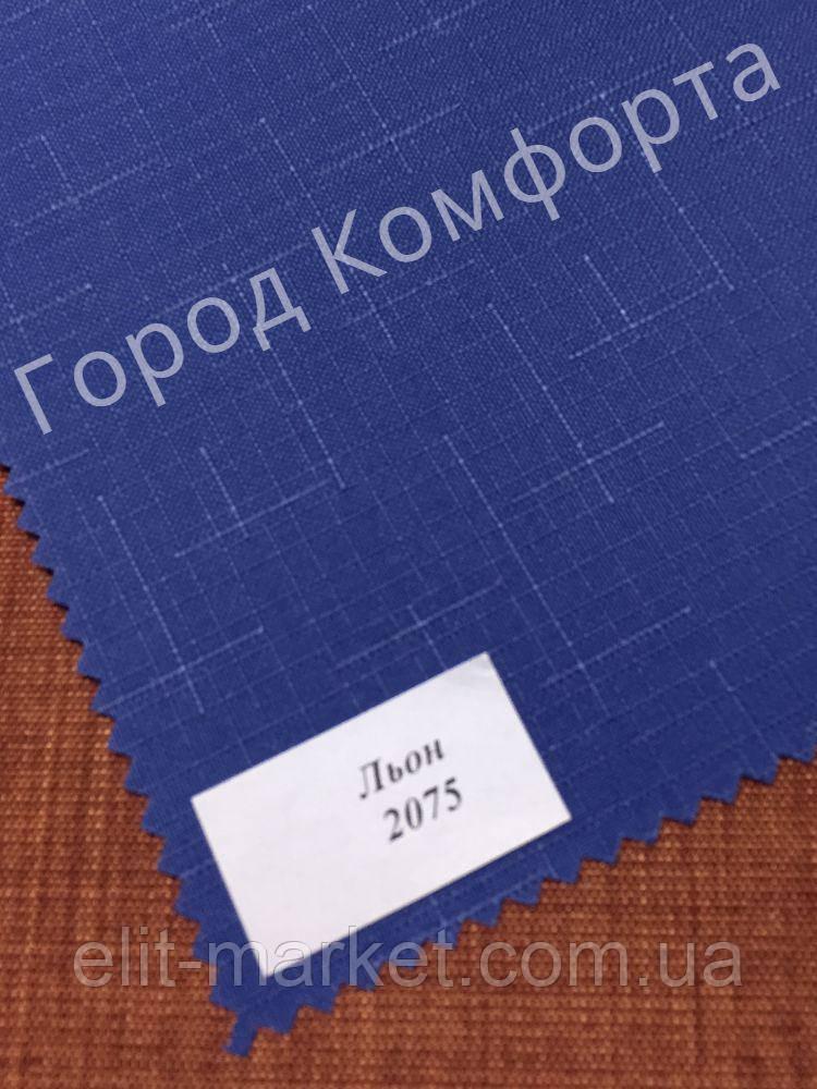 Ткань для рулонных штор LEN 2075