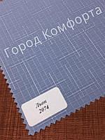Ткань для рулонных штор LEN 2074
