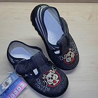 Детские тапочки Raweks в Украине. Сравнить цены cbb8378ba9238