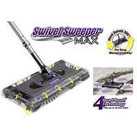Электровеник Swivel Sweeper Max