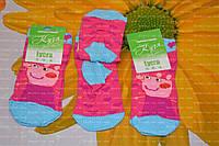Детские носочки,р.14,на 1-2года.Пэпа.Демисезон.