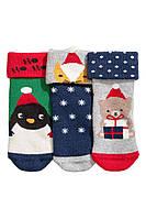 Детские махровые носочки (3 пары)  0-3, 3-6 месяцев