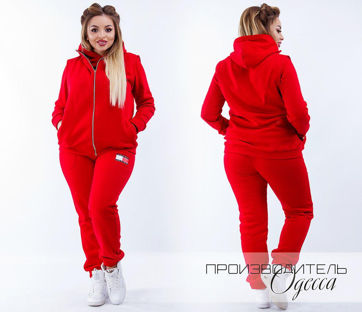 Женский зимний спортивный костюм тройка, батник, жилетка с капюшоном и  штаны с начесом, 04bad580684