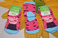 Детские носочки,р.16,на 3-4года.Пэпа.Демисезон., фото 1
