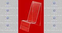 Подставка брелок, фляга-пластик MHR /05-0
