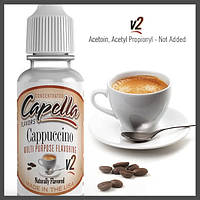 Ароматизатор Capella Cappuccino v2