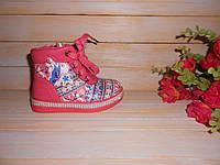 Демисезонные ботинки р26 для девочки ТМ Y-TOP