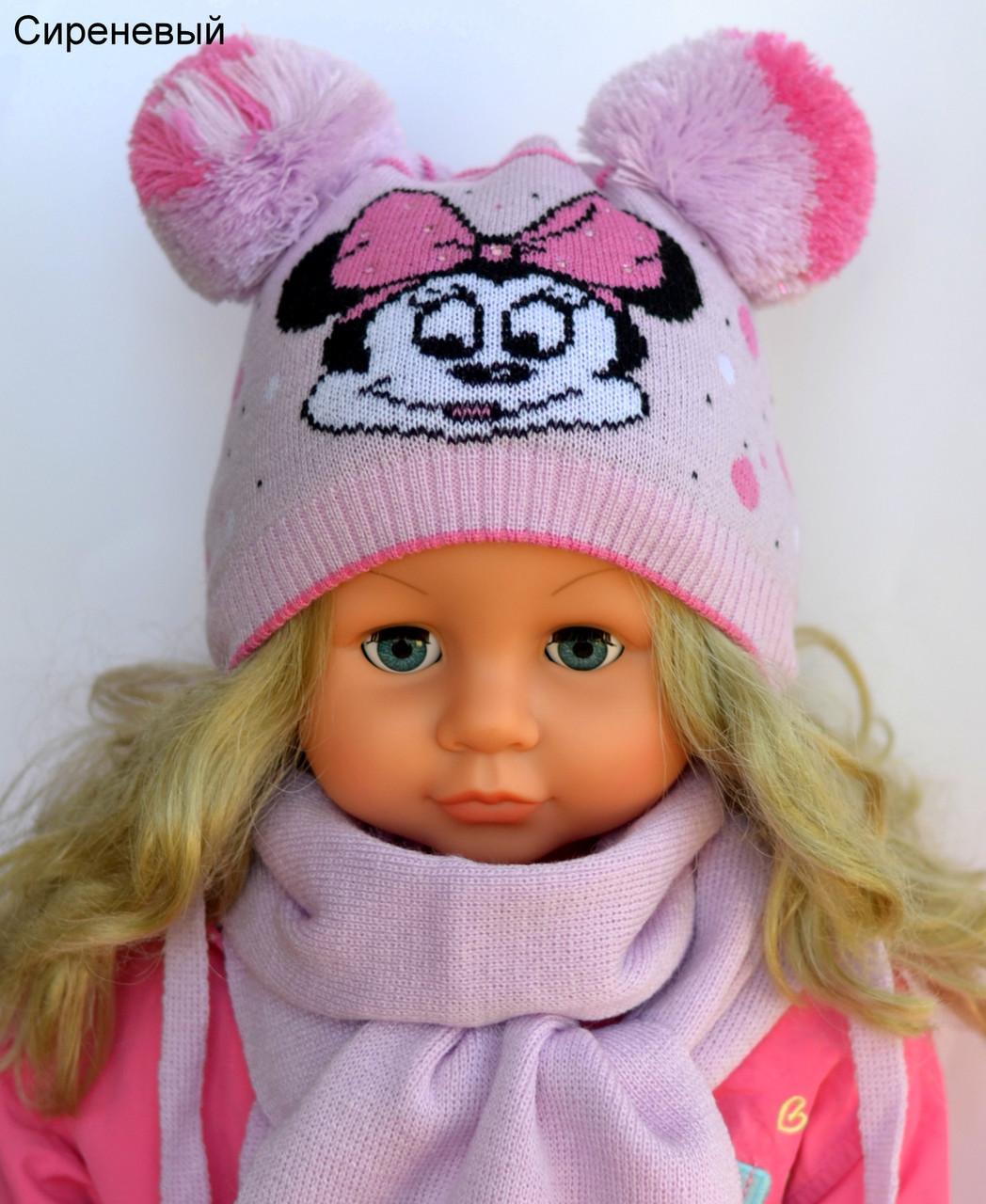 Детская шапка с двумя помпонами с вышивкой Микки Мауса